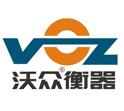 沃众电子吊秤厂家logo