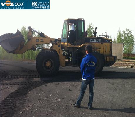 河南铁路公司装载机秤项目