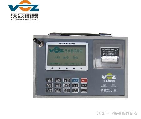 VOZ-UP型称重仪表