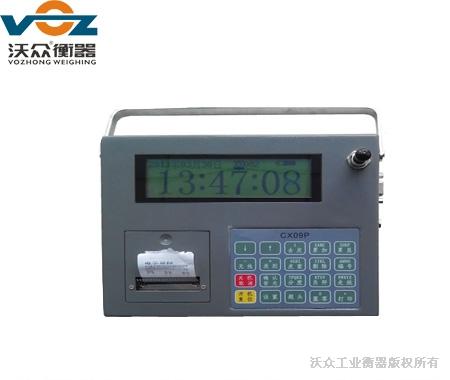 xk3901-CX09P型称重仪表