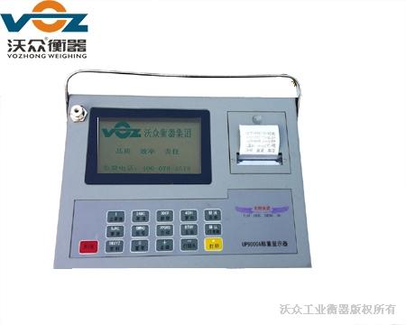 UP9000A型称重仪表