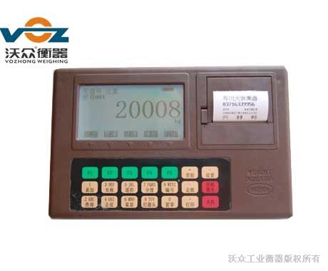 XK2008型热敏称重表