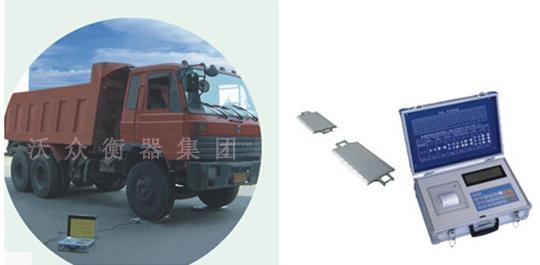 轴重仪系列产品