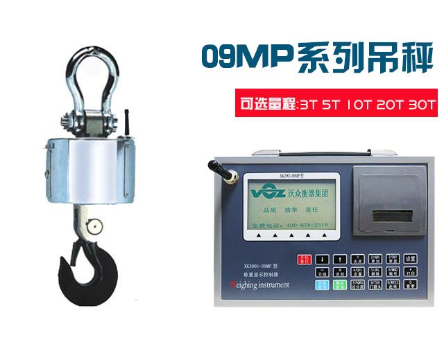 [经济]09MP系列电子bob体育官方平台
