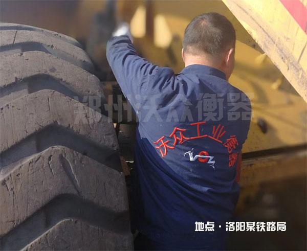 Z17系列批量安装洛阳某铁路局