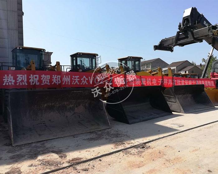 我公司Z17系列装载机秤再次批量安装于湖南某物流