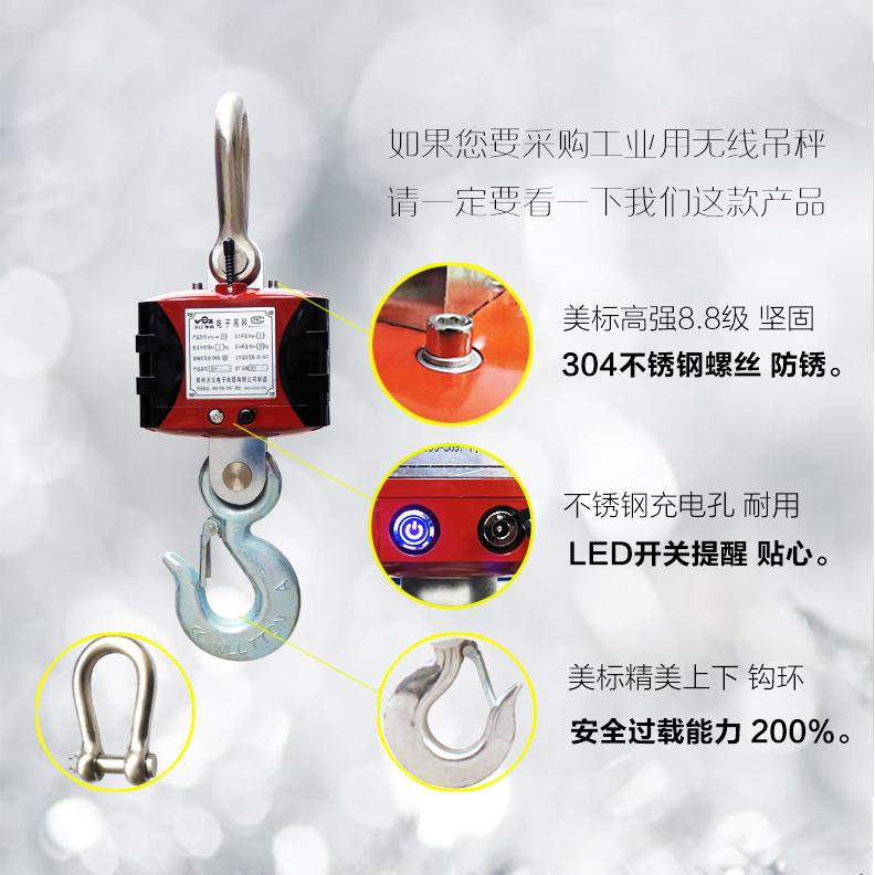 voz-w100型电子bob体育官方平台